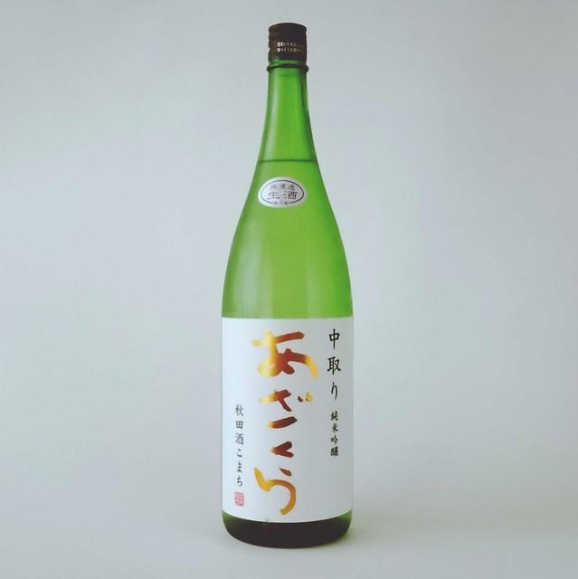 Azakura (Nakadori)