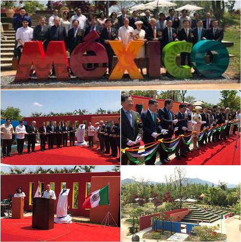 Abre jardín mexicano en Corea del Sur