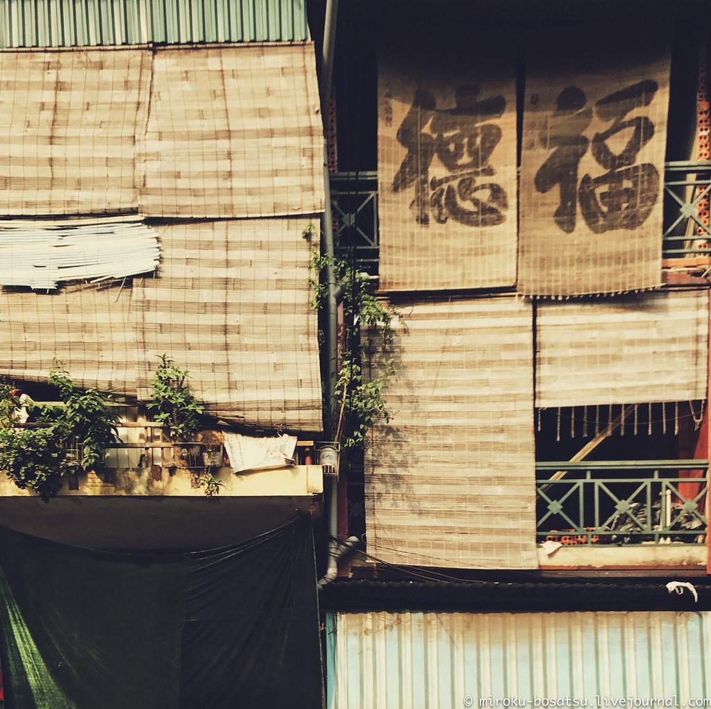 Hanoi12