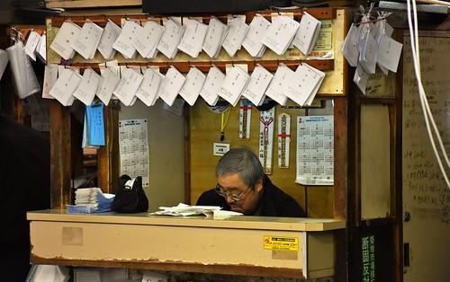 437 Tsukiji, Mercado de pescado en Tokio (27)