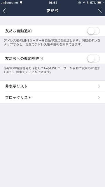 line_delete_003