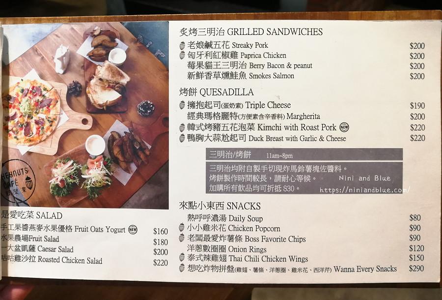 好堅果咖啡 菜單 台中早午餐 精誠商圈31