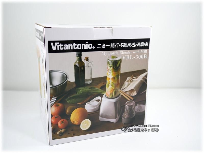 0423小V果汁機001