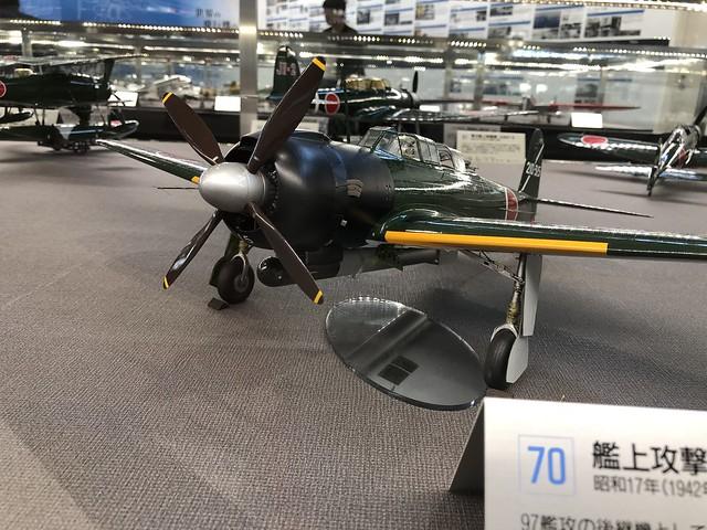名機百選 艦上攻撃機 天山 模型 IMG_0022