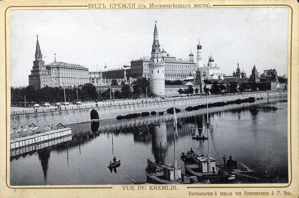 Вид Кремля с Большого Каменного моста