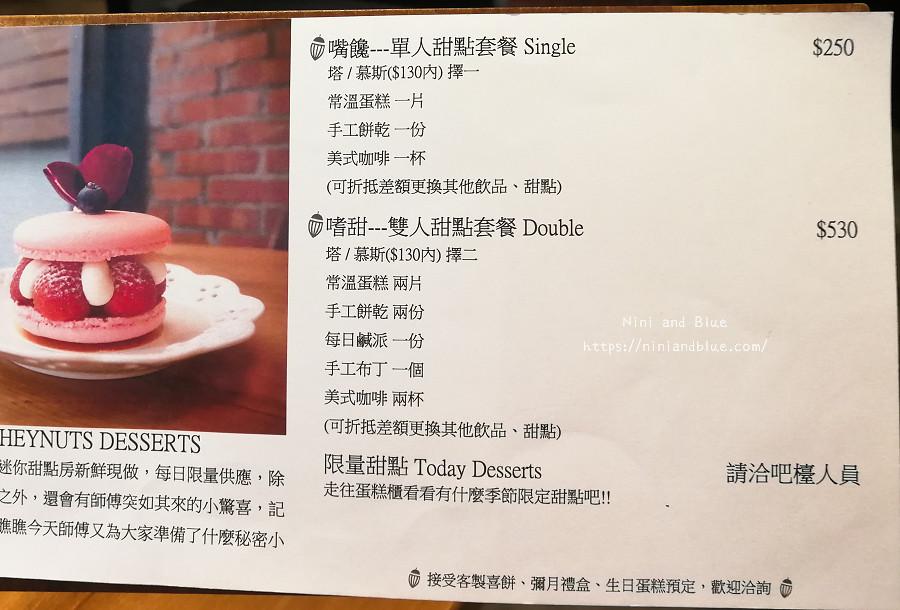 好堅果咖啡 菜單 台中早午餐 精誠商圈29
