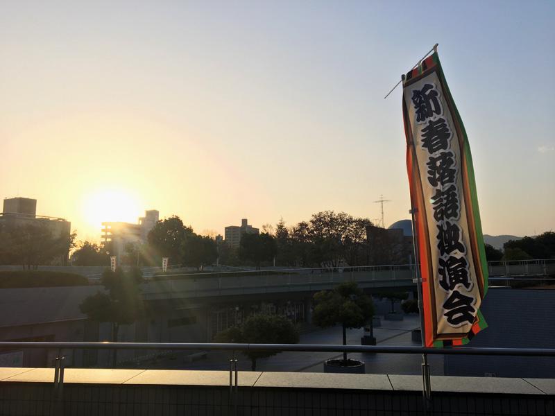 Hiroshima Sun 2