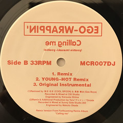 EGO-WRAPPIN':CALLING ME REMIX(LABEL SIDE-B)