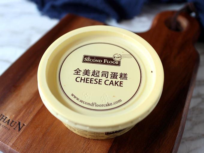 貳樓餐廳 全美起司蛋糕 second-floor-cheesecake (1)