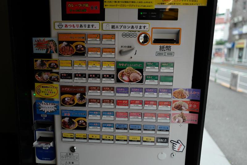 Leica Q池袋北口カレーつけ麺ちゃんぽん麵壬生券売機