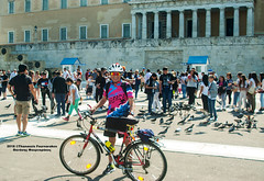 Bicycle touring in Athens & Attica, Greece