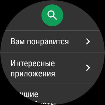 screen (10)