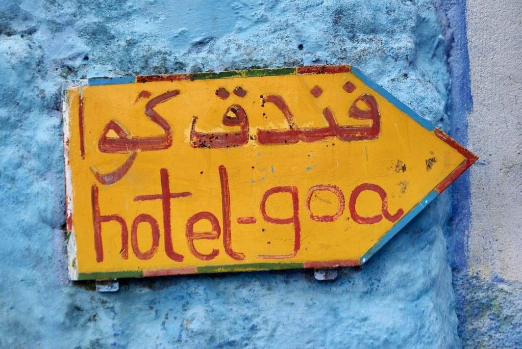 Hotel Goa à Chefchaouen : Auberge de jeunesse pour backpackers