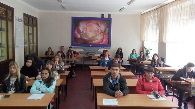 Робота з учнями перед ЗНО