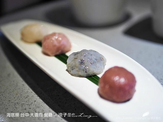 海底撈 台中 大遠百 餐廳 36