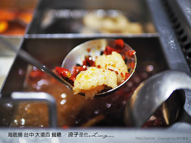 海底撈 台中 大遠百 餐廳 37