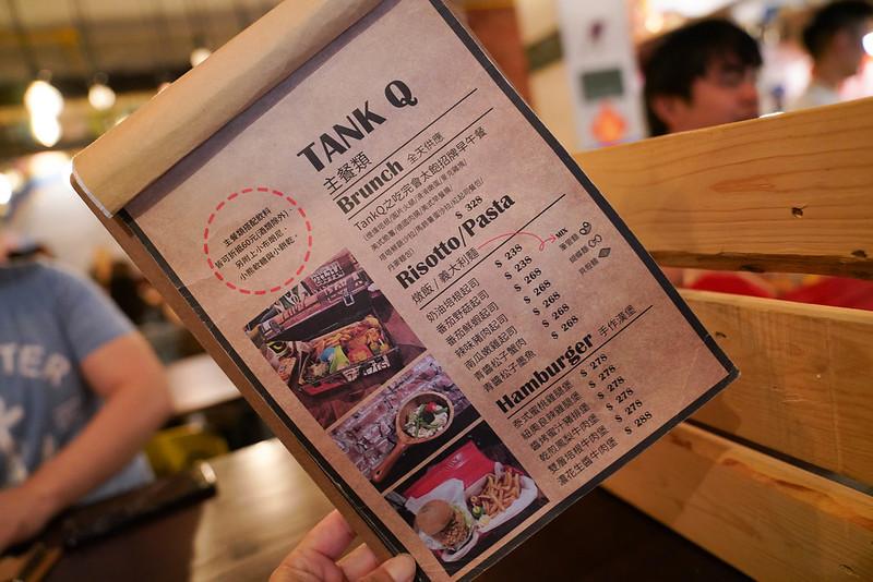 TankQ (6)