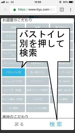 kyotokozure004