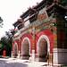 Imperial College Beijing (3)