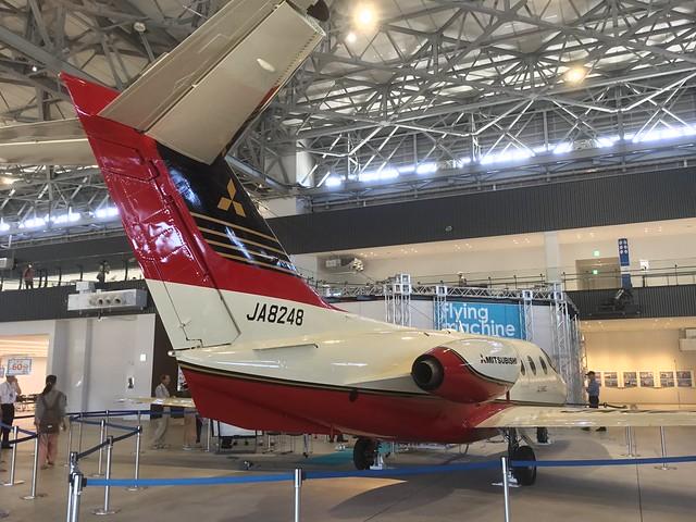 三菱 MU-300 JA8248 6CE1A420-EF9F-44E6-B991-5767EB47390A