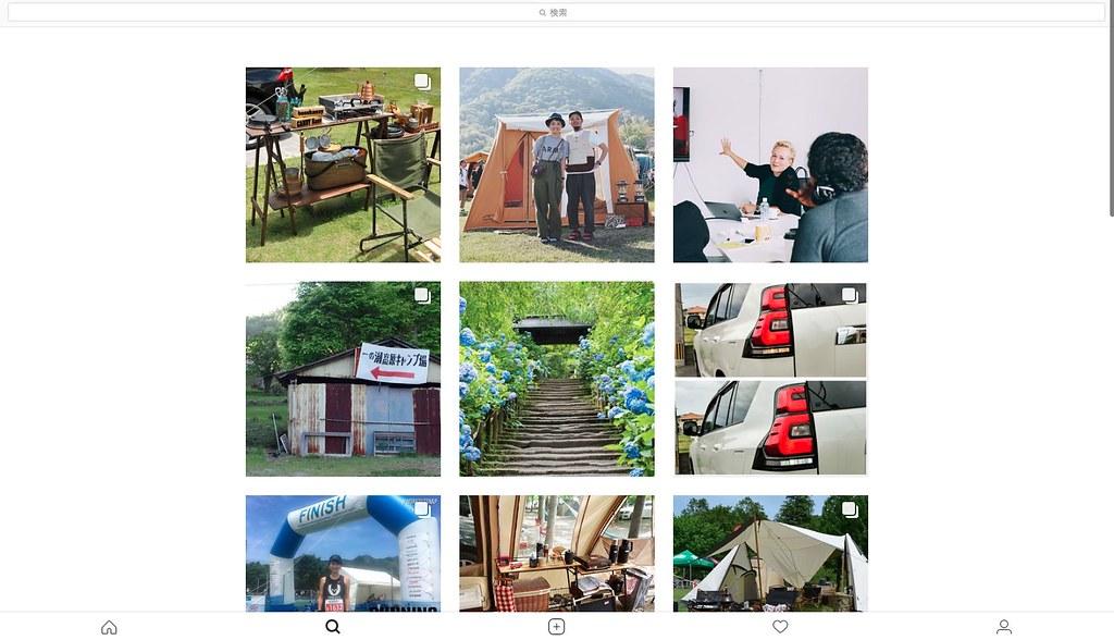 mac_instagram_browser_004