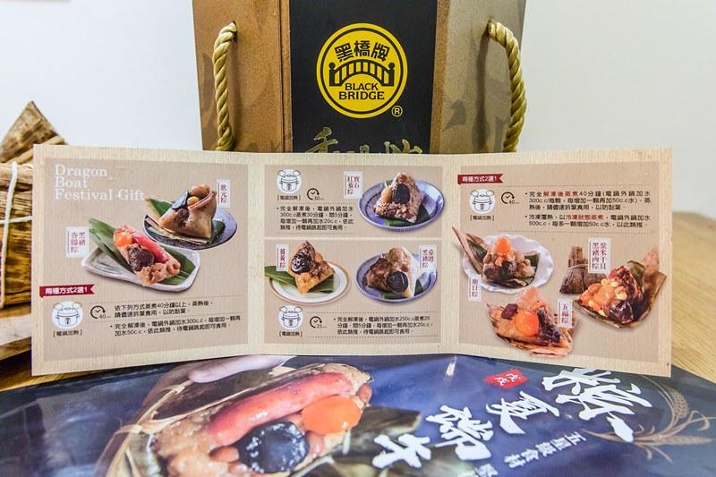 黑橋牌香腸粽(7)