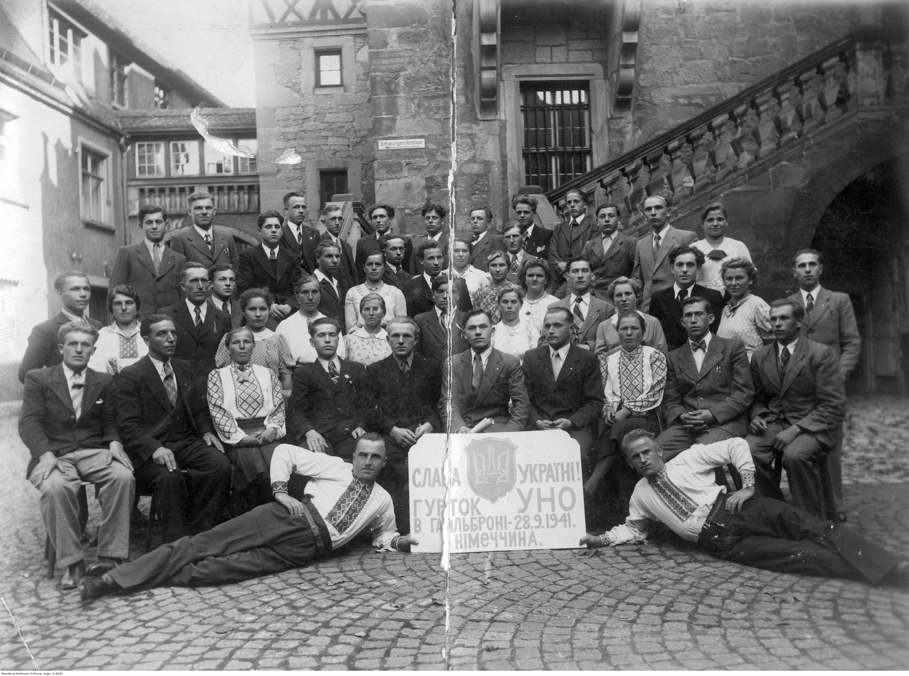 1941. Хейльбронн. Активисты Украинского национального союза (УНС). 28.09