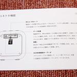 MIFA A1 Bluetooth スピーカー 開封レビュー (12)