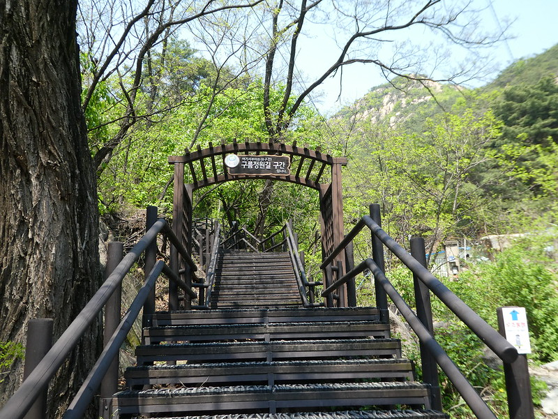 Bukhansan National Park , Seoul