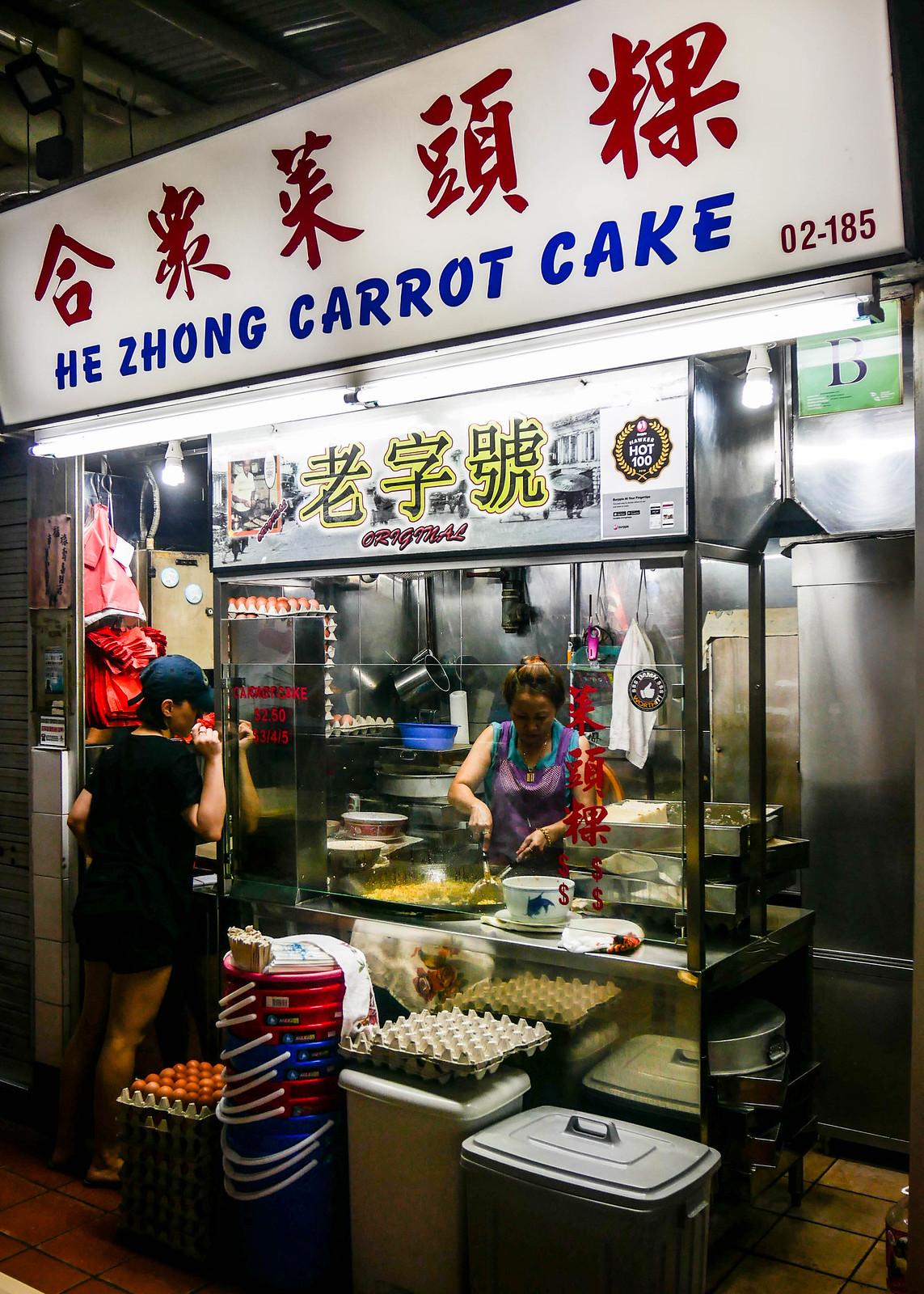 he zhong carrot cake-5