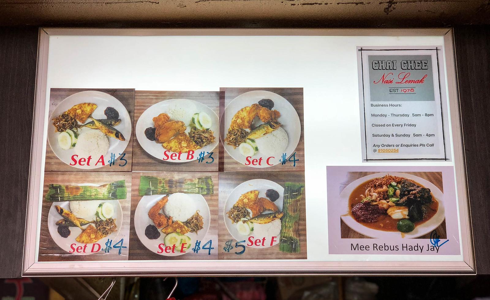 柴chee米饭lemak-1