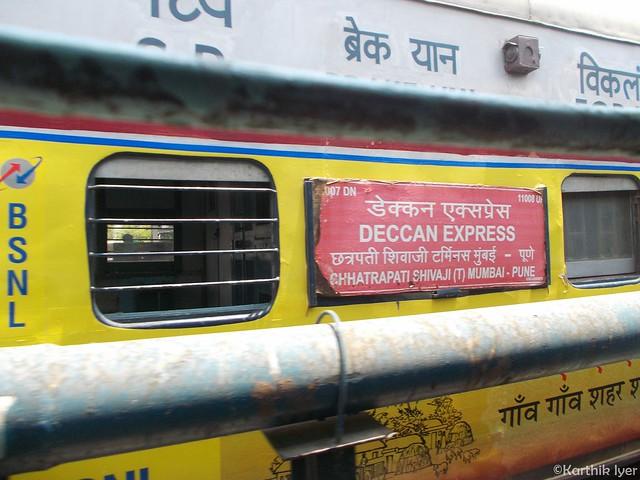 Deccan Express SLR Board., Nikon COOLPIX L29