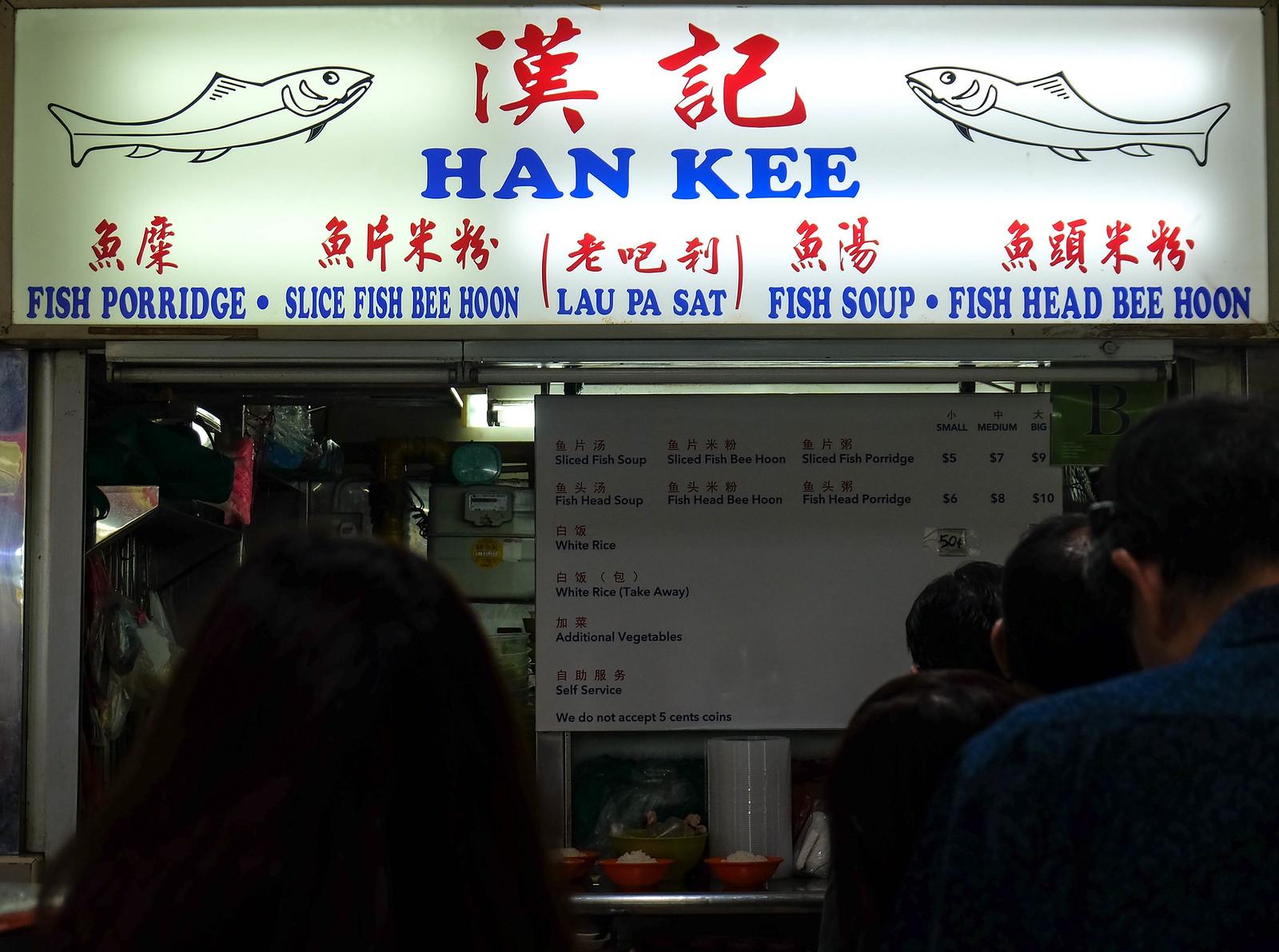 厦门街头食品中心鱼汤停滞