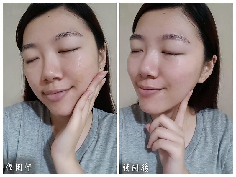 DR.DOUXI茶樹控油淨化凝露×茶樹遮瑕調理霜8