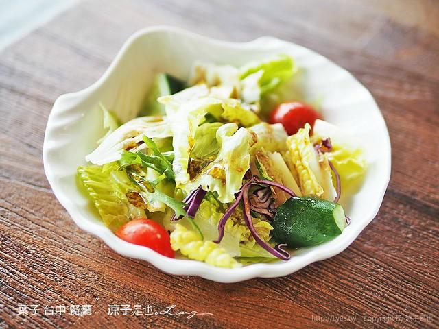 葉子 台中 餐廳 9
