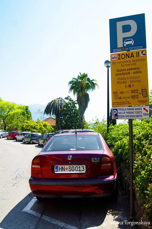 Уличная парковка в Херцег Нови