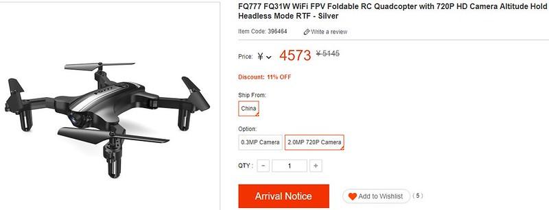FQ777 FQ31W ドローン レビュー (1)