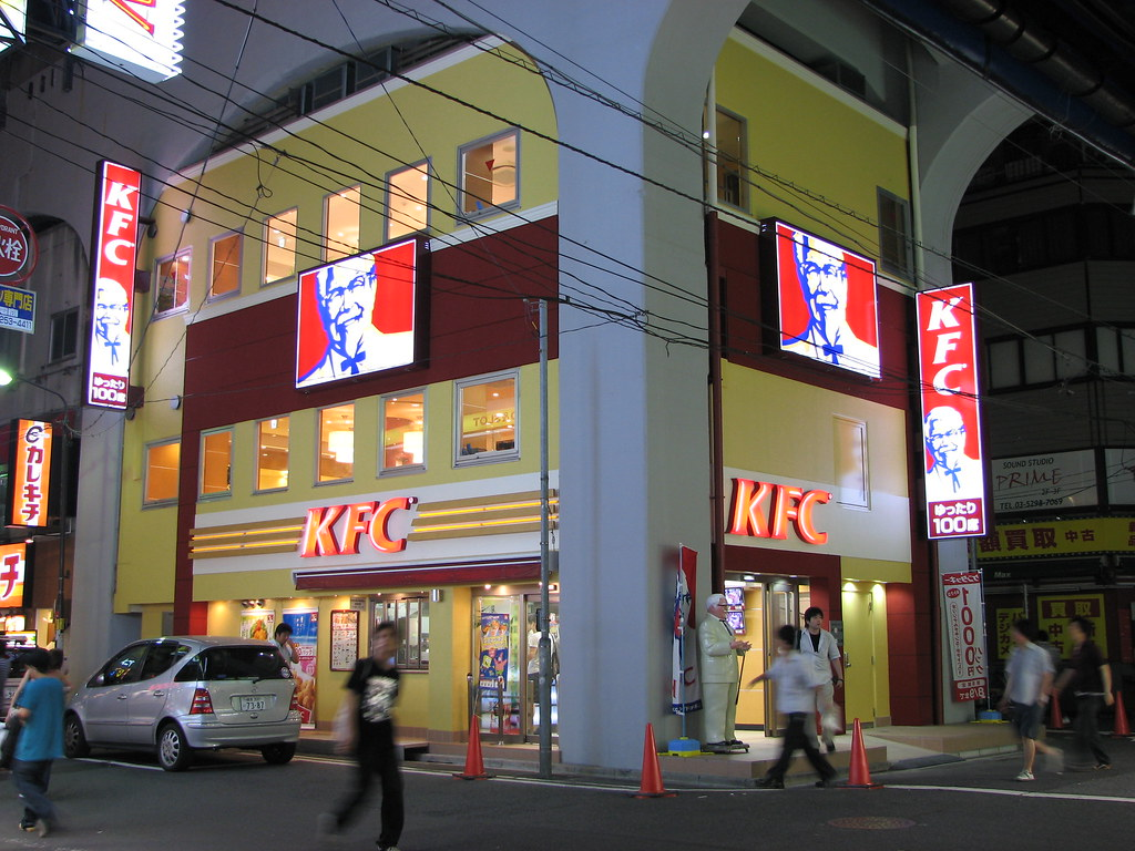 KFC at Akihabara, Tokyo