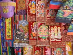 Bhotia Bazaar