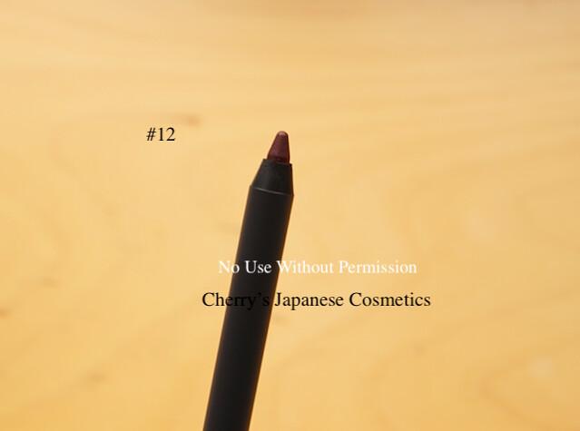 THREE eyeliner