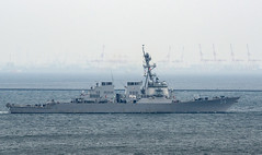 YOKOSUKA, Japan (May 17, 2018) The guided-missile destroyer USS Curtis Wilbur (DDG 54) departs U.S. Fleet Activities (FLEACT) Yokosuka for Shimoda, Japan, for the annual Black Ship Festival celebrating the historic arrival of Commodore Perry to Japan. FLEACT Yokosuka provides, maintains, and operates base facilities and services in support of the 7th Fleet's forward-deployed naval forces, 71 tenant commands, and more than 27,000 military and civilian personnel. (U.S. Navy photo by Garrett Zopfi)