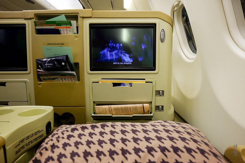 Pillow onboard
