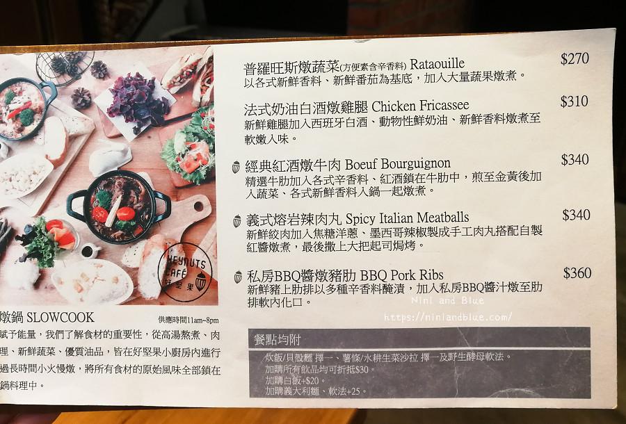 好堅果咖啡 菜單 台中早午餐 精誠商圈28