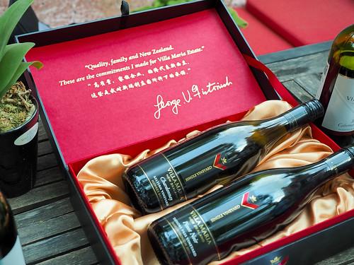 Villa Maria, wine gift box, New Zealand