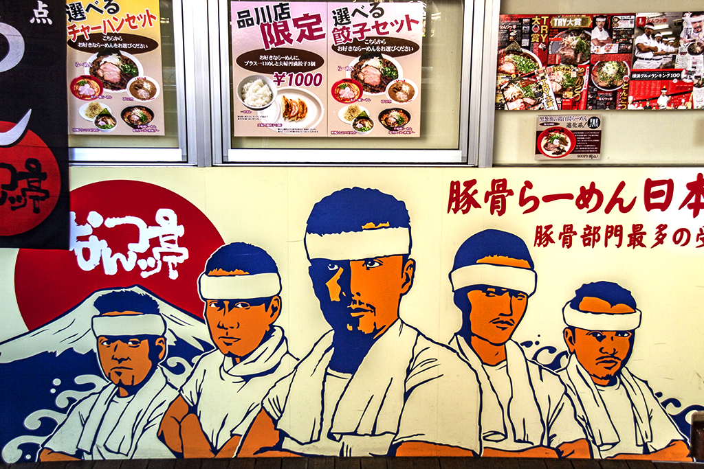 Tough looking chefs--Tokyo