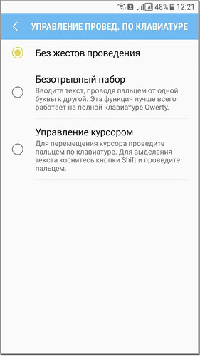 SamsungJ5_073