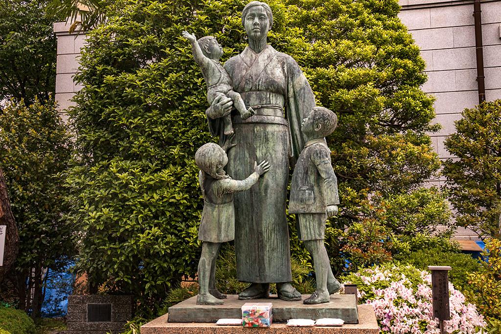 Yasukuni Shrine statue honoring war widows--Tokyo