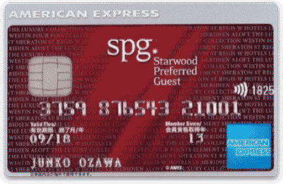 Starwood-Preferred-Guest-Card