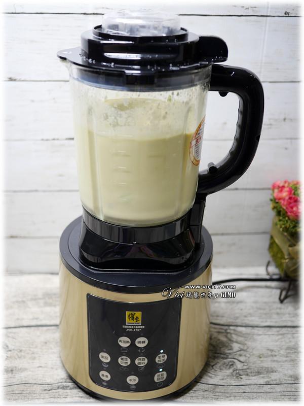 0423酪梨牛奶006