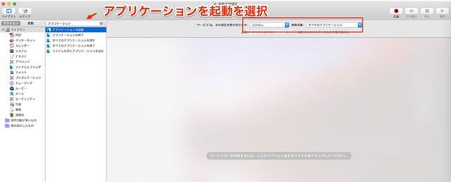 スクリーンショット_2018-05-04_6_53_18